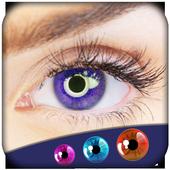 Eye Color Changer  Studio icon