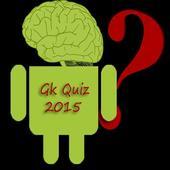 GK 2016 Current Affairs Quiz icon