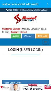 Social Add World - Official App स्क्रीनशॉट 1