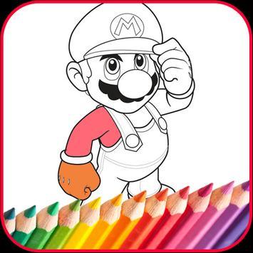 Kids Coloring - Animals screenshot 1
