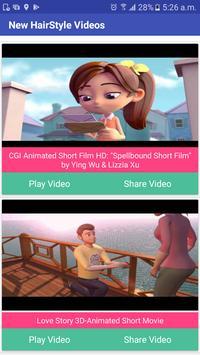 Animated Videos Status  ( Lyrical Videos ) screenshot 1