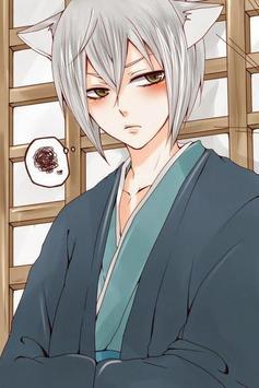 kamisama kiss wallpaper apk screenshot