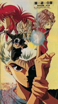 yu yu hakusho wallpaper screenshot 5