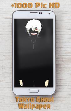Best Ghoul Wallpaper HD apk screenshot