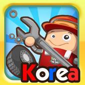 마이 카 살롱! icon