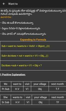 Spoken English to Telugu screenshot 4