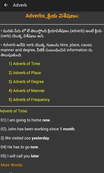 Spoken English to Telugu screenshot 7