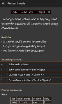 Spoken English to Telugu screenshot 2