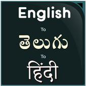 English to Telugu, Hindi icon