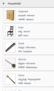 English to Telugu, Hindi screenshot 1