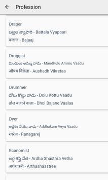 English to Telugu, Hindi screenshot 3