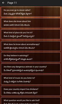 Spoken English Questioning apk screenshot