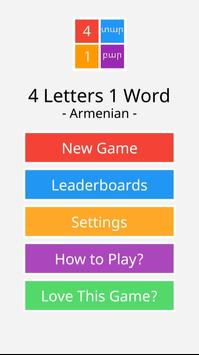 4 Letters 1 Word - Armenian poster