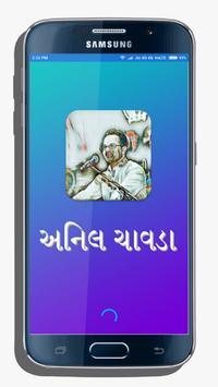 Anil Chavda poster