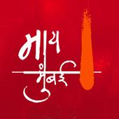 My Mumbai Short Film Festival icon