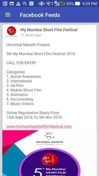 My Mumbai Short Film Festival screenshot 3