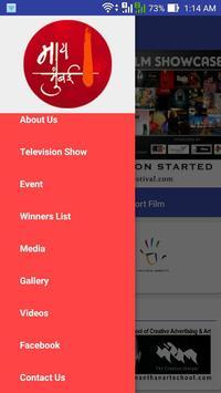 My Mumbai Short Film Festival screenshot 1