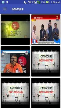 My Mumbai Short Film Festival screenshot 6