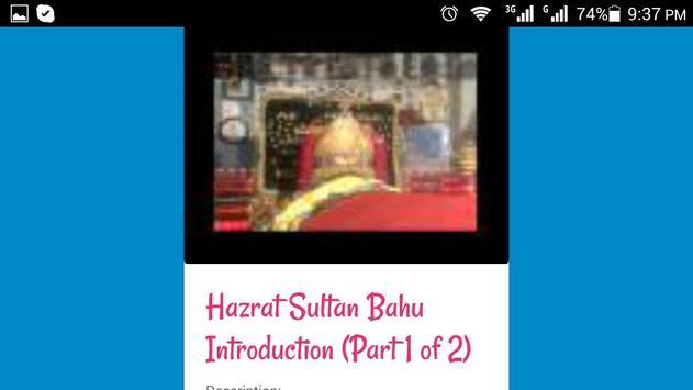 Hazrat Sultan Bahu ® screenshot 11