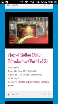 Hazrat Sultan Bahu ® screenshot 2
