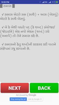 Gujarati Vyakran By EYWIAH screenshot 4