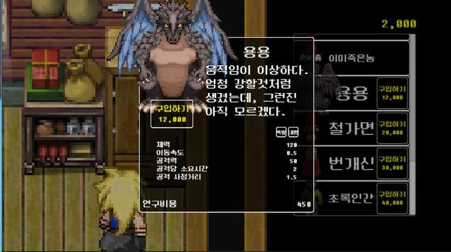 AttackGround apk screenshot