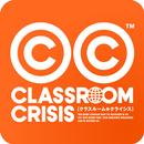 「Classroom☆Crisis」公式アプリ APK