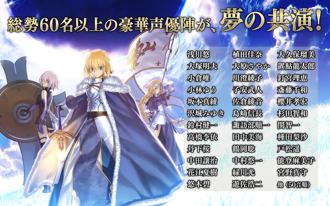 Fate/Grand Order APK | APKFIRE
