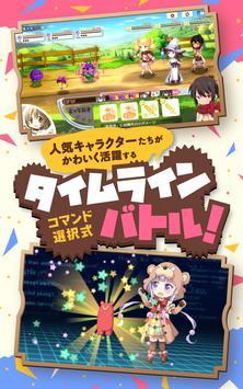 きららファンタジア screenshot 12