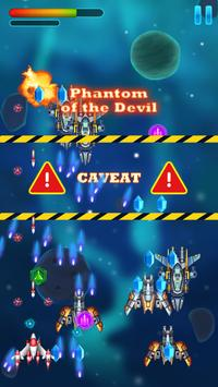 Sky shooter - Super battle attack screenshot 8