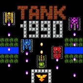 Tank 1990 – Super Battle Tank icon