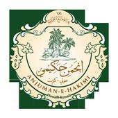 Anjuman e Hakimi for Android - APK Download