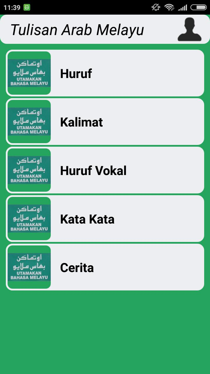 Tulisan Arab Melayu For Android Apk Download