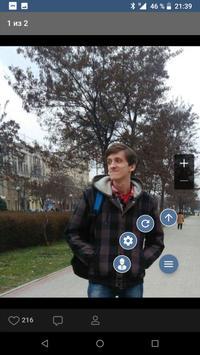 VPN Browser для ВКонтакте Lite скриншот 3
