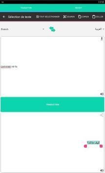 الترجمة الفورية - بدون أنترنت screenshot 2