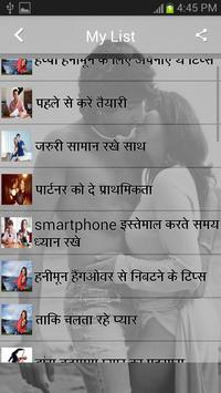Happy Honeymoon ke Tips apk screenshot