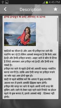 Happy Honeymoon ke Tips poster