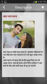 Happy Honeymoon ke Tips screenshot 2