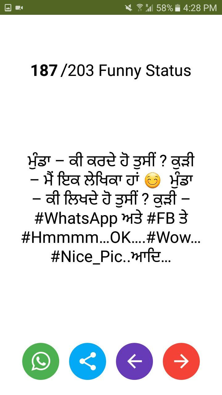 Punjabi Funny Chutkule And Funny Status 2018 2019 For