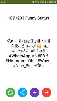 Punjabi Funny Chutkule and Funny status 2018-2019 screenshot 5