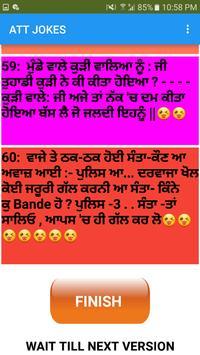 Punjabi Funny Chutkule and Funny status 2018-2019 screenshot 6