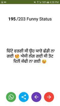 Punjabi Funny Chutkule and Funny status 2018-2019 poster
