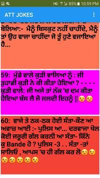 Punjabi Funny Chutkule and Funny status 2018-2019 screenshot 2