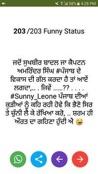 Punjabi Funny Chutkule and Funny status 2018-2019 screenshot 3