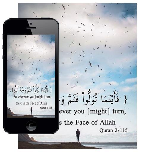 Hadith in English for Android - APK Download