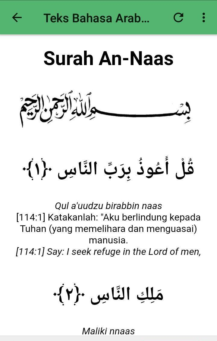 Surah An-Nas for Android - APK Download