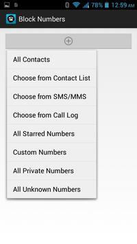 Extreme Calls   Sms Blocker apk screenshot