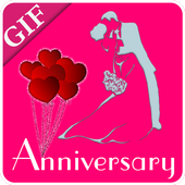 Anniversary Animated gif icon