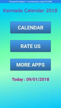 Kannada Calendar 2018 apk تصوير الشاشة