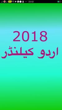 Urdu Calendar 2018 Cartaz